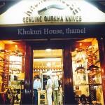 Khukuri House, Thamel